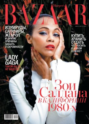 Zoe Saldana graces Harper's Bazaar Russia issue