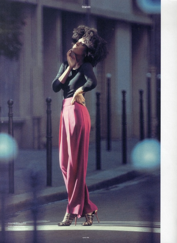 Solange Knowles Inside Oyster Arta Chic