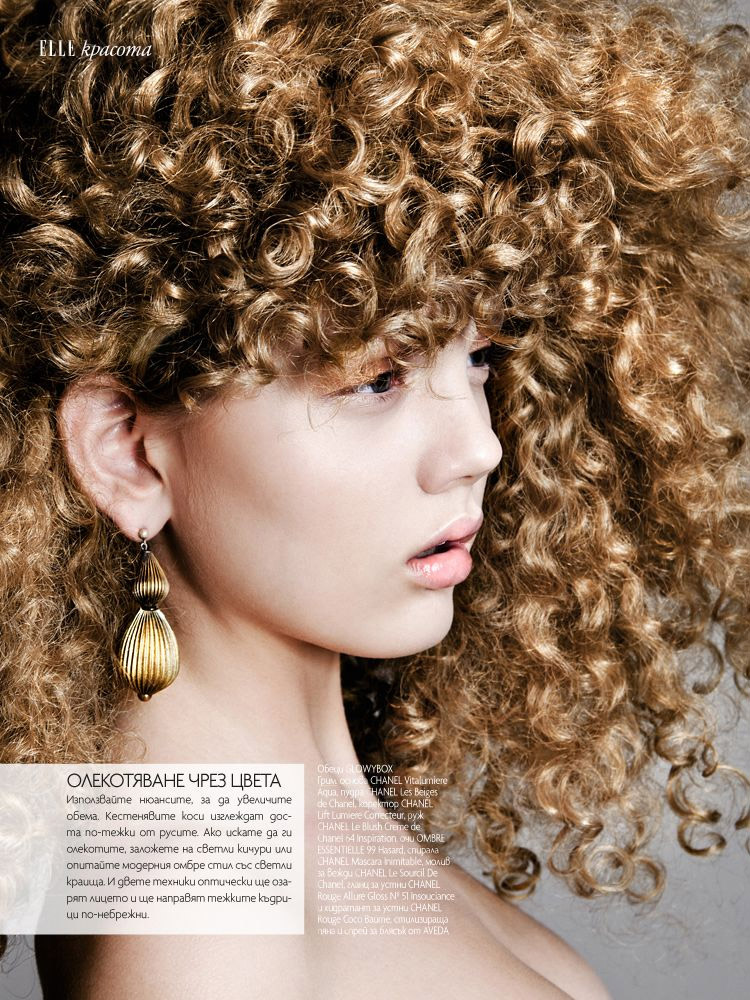 curly-hair-elle3.jpg.pagespeed.ce.fu2Adq2rw_