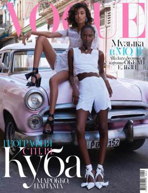 Anais Mali and Riley Montana by Hans Neumann for Vogue Ukraine, July 2016