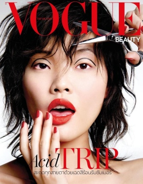 CHEN LIN WEARS BRIGHT MAKEUP IDEAS FOR VOGUE THAILAND